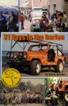Amazing Jeep Book – 31 Days in the Darien